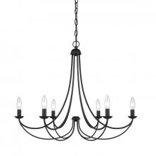 Quoizel MRN5006IB - Six Light Bronze Up Chandelier